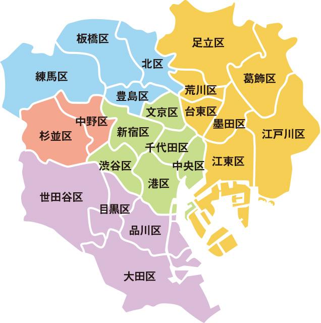 東京都の対応エリア